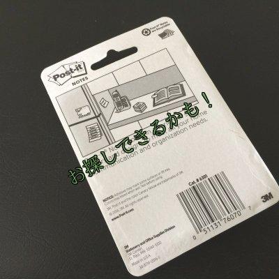 画像3: sold 新品3Mポストイット・ノート(罫線入)「ケープタウンコレクション」蛍光3色150枚パック アメリカ製