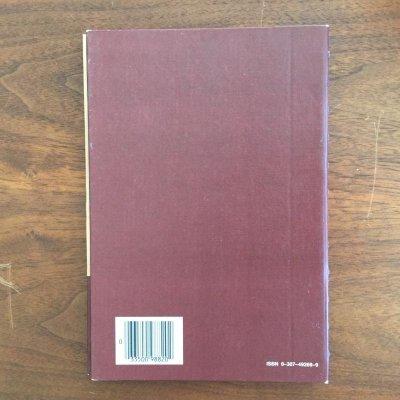 画像5: ハーシーズ チョコレート・クッキングブック  1983