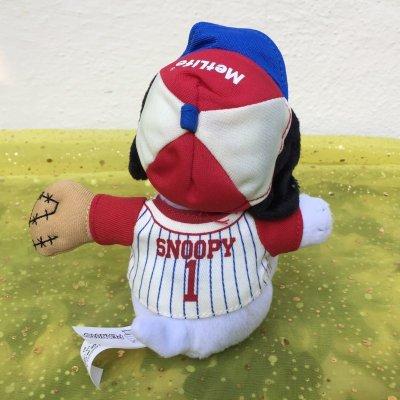 画像4: スヌーピー メットライフ非売品ぬいぐるみ 野球選手