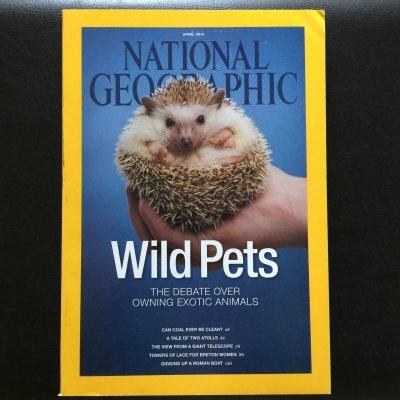 画像1: 雑誌 ナショナルジオグラフィック 2014年4月号