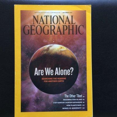 画像1: 雑誌 ナショナルジオグラフィック 2009年12月号