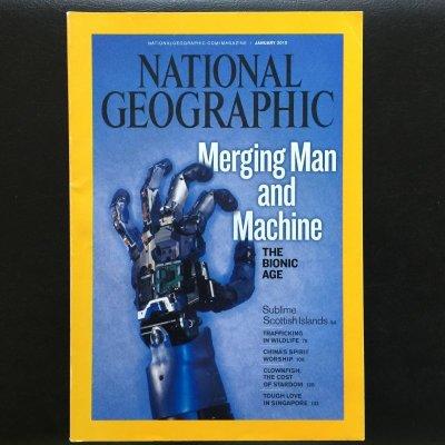 画像1: 雑誌 ナショナルジオグラフィック 2010年1月号