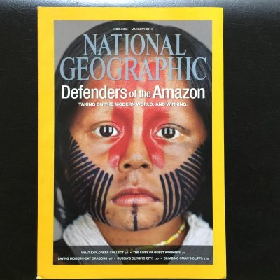 画像1: 雑誌 ナショナルジオグラフィック 2014年1月号