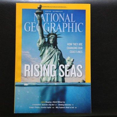 画像1: 雑誌 ナショナルジオグラフィック 2013年9月号