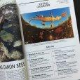 画像5: 雑誌 ナショナルジオグラフィック 2013年6〜12月号 7冊セット