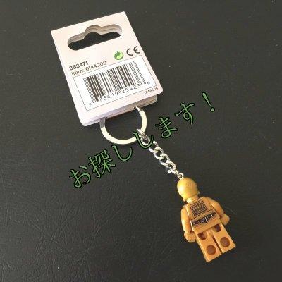 画像2: sold レゴ 新品キーチェーン スターウォーズ C-3PO