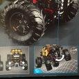 画像13: sold レゴ 新品未開封エクスクルーシブ・クリエイター 4×4 究極のオフローダー   958ピース 対象年齢11歳以上