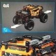 画像8: sold レゴ 新品未開封エクスクルーシブ・クリエイター 4×4 究極のオフローダー   958ピース 対象年齢11歳以上
