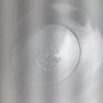 画像5: ファイヤーキング ミルクグラス 22Kゴールドトリム デバイデッド・レリッシュ・トレイ