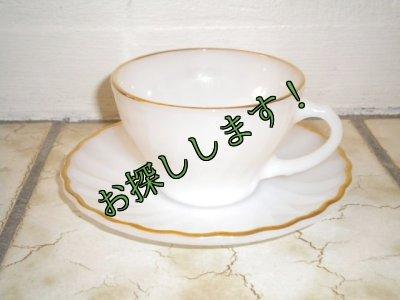 画像1: sold ファイヤーキング ミルクグラス ゴールデンシェル(ゴールドトリムシェル) カップ&ソーサー