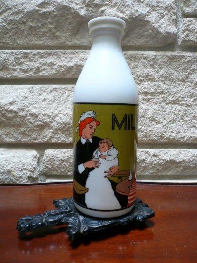 画像1: Italian Milk Bottle, Baby