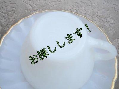 画像2: sold ファイヤーキング ミルクグラス ゴールデンシェル(ゴールドトリムシェル) カップ&ソーサー