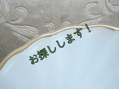 画像4: sold ファイヤーキング ミルクグラス ゴールデンシェル(ゴールドトリムシェル) カップ&ソーサー